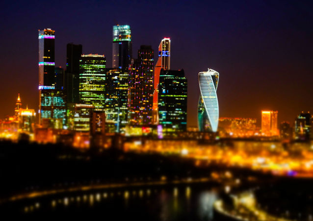 Centrum biznesowe Moskwa City
