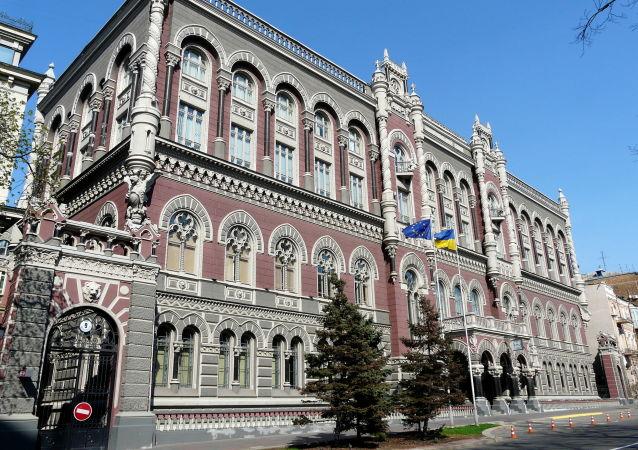 Budynek Banku Narodowego Ukrainy w Kijowie