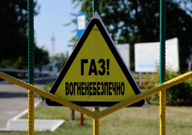 Praca szebelińskiego oddziału zarządu przetwórstwa gazu