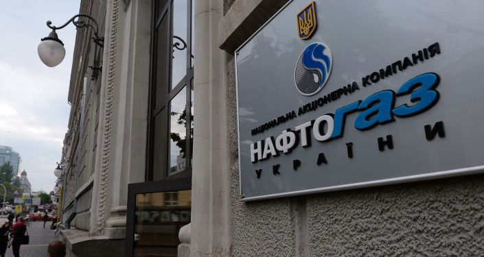 Naftohaz Ukrainy