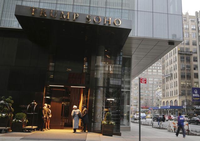 Fasada hotelu Trump SoHo w Nowym Jorku
