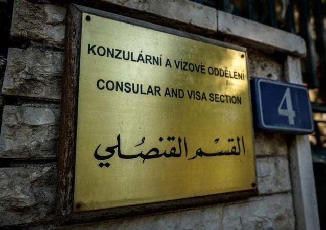 Czeska ambasada w Damaszku