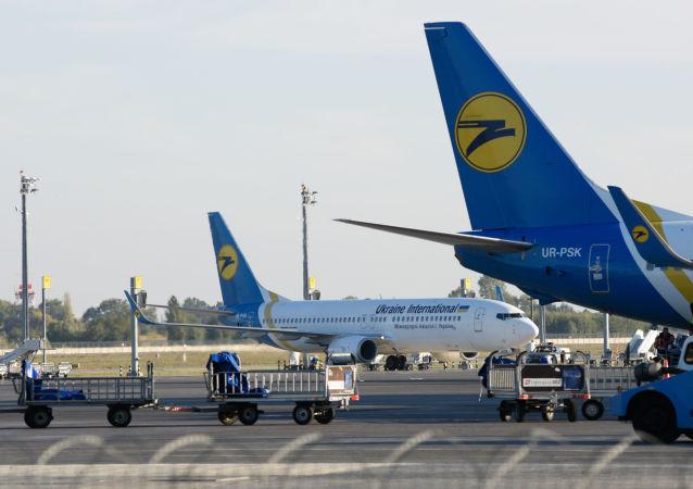 Ukrainka nie została wpuszczona do samolotu, który leciał do Hiszpanii, bo nie miała biletu powrotnego