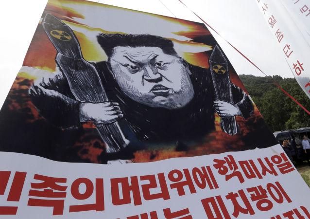 Karykatura na temat prób rakietowych Kim Dzong Una