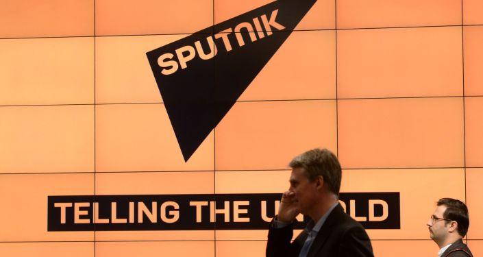 Logo agencji Sputnik