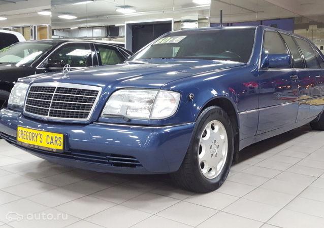 Mercedes-Benz S500 Trasco Bremen należący do pierwszego prezydenta Rosji Borysa Jelcyna