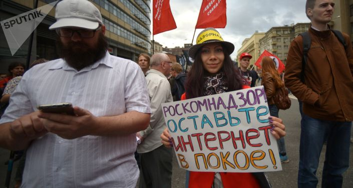 """Marsz za swobodny internet"""" w Moskwie"""