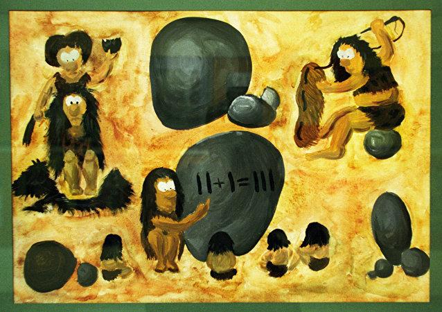 Wystawa rysunków wykonanych przez dzieci. Rysunek Kalejdoskop zawodów.