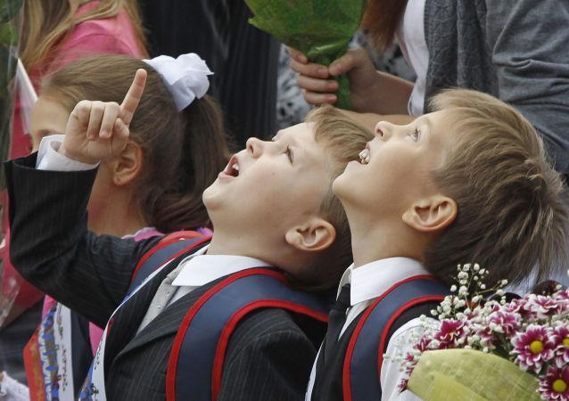 Moskiewscy uczniowie