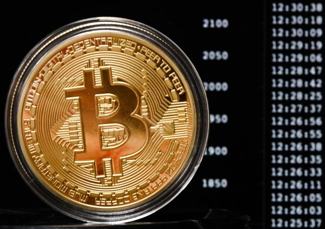 Pamiątkowa moneta kryptowaluty bitcoin