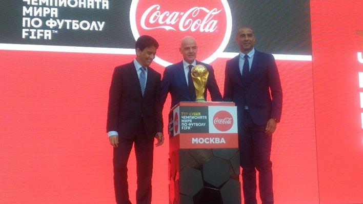 Ceremonia otwarcia etapu Mundialu 2018