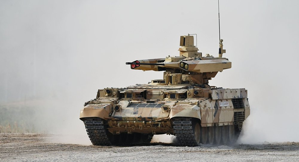 Rosyjski ciężki wóz bojowy wsparcia czołgów BMPT