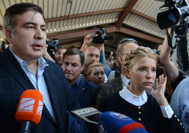 Były prezydent Gruzji Michaił Saakaszwili na stacji kolejowej w Przemyślu