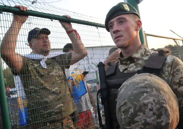 Ukraińsko-polska granica Szeginie