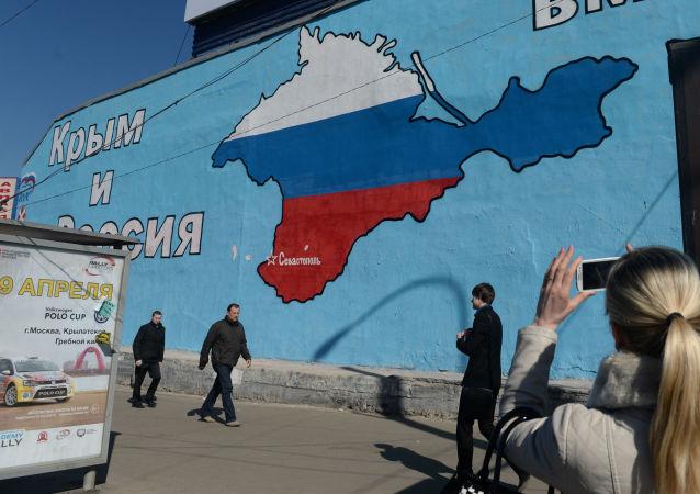 Kijów nadal próbuje doprowadzić do całkowitej izolacji półwyspu.
