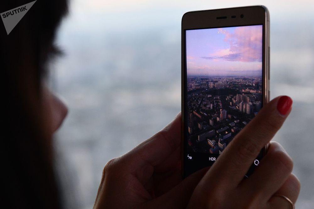 Panorama miasta z 89 piętra wieży Federacja Wschód centrum biznesowego Moskwa-City, gdzie budowana jest najwyższa platforma widokowa w Europie