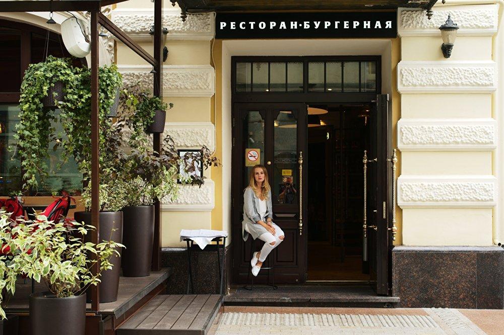 Restauracja przy ulicy Nikolskiej w Moskwie.