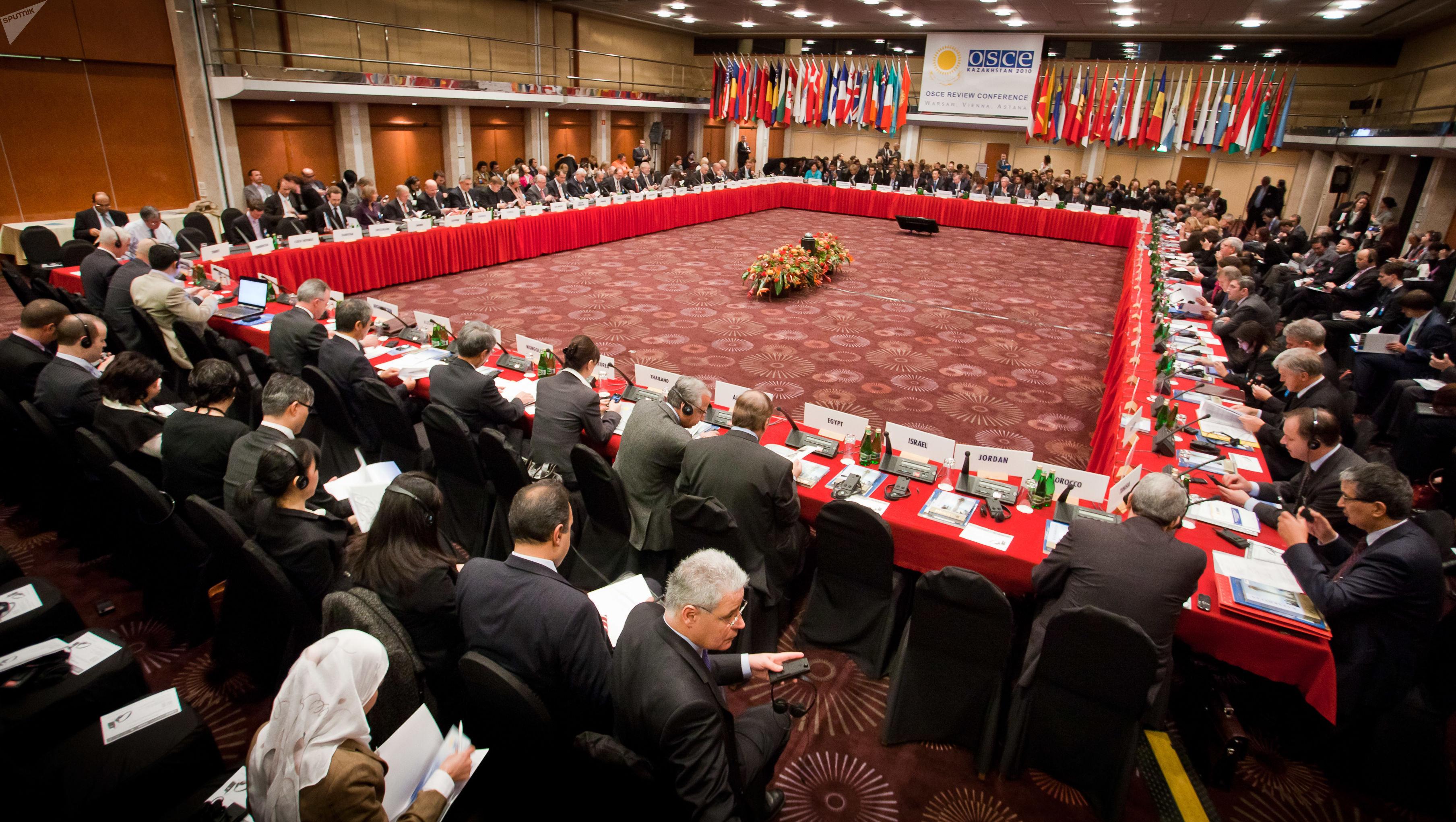 Polska. Warszawa. Konferencja OBWE w Warszawie