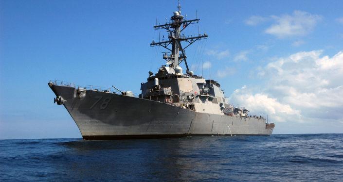 Niszczyciel rakietowy USA USS Porter (DDG-78)