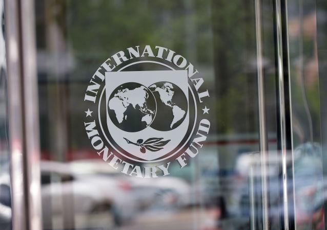 Logo Międzynarodowego Funduszu Walutowego w Waszyngtonie