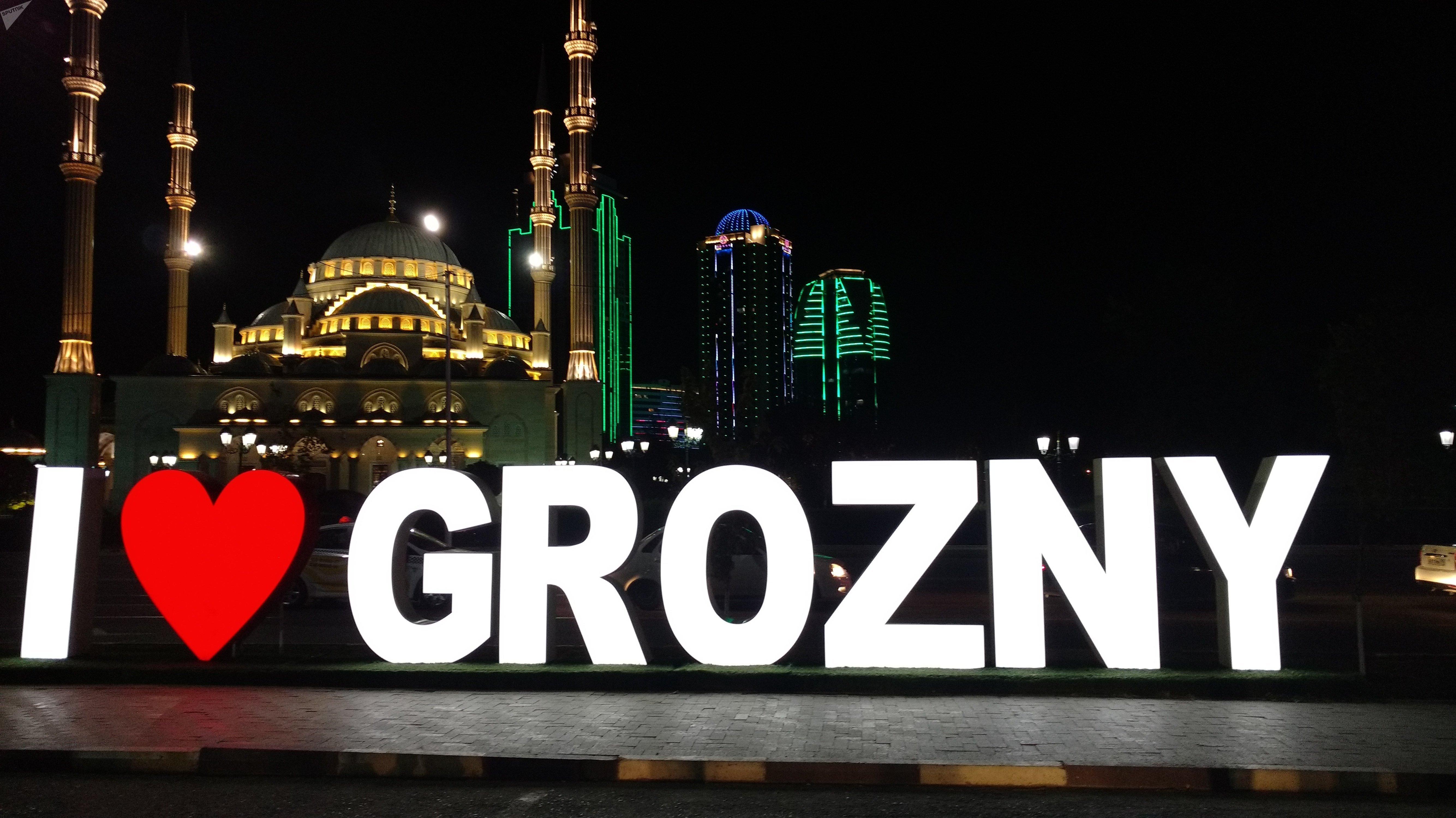 Grozny. Meczet Serce Czeczenii. Wrzesień, 2017.