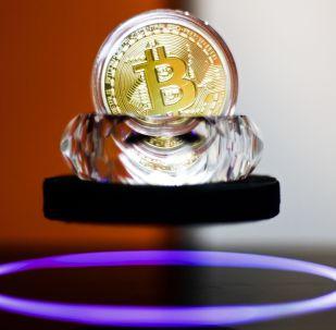 Pamiątkowy bitcoin