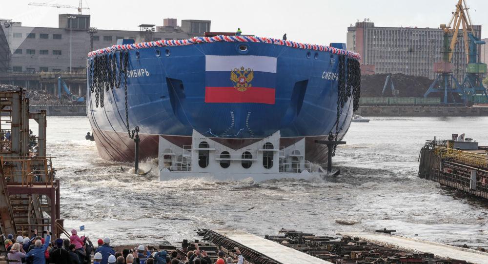 Rosja zwodowała najpotężniejszy na świecie lodołamacz