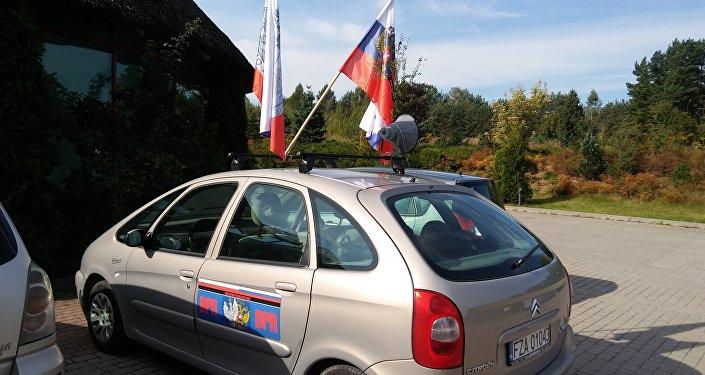 I Rajd Przyjaźni Polsko – Rosyjskiej