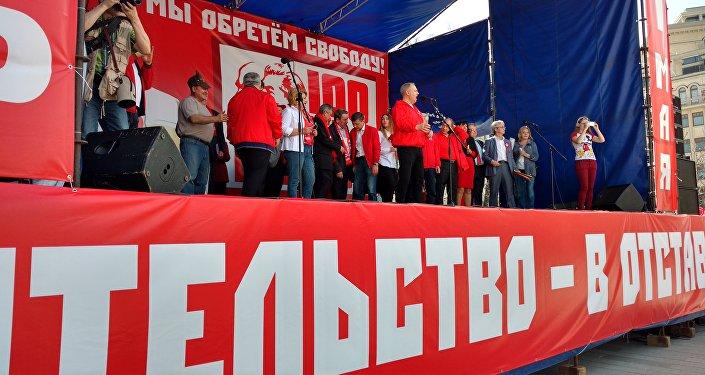 Moskwa. 1 maja 2017 r.
