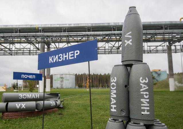 Makiety amunicji z substancjami trującymi w ośrodku utylizacji broni chemicznej w miejscowości Kizner w Udmurcji