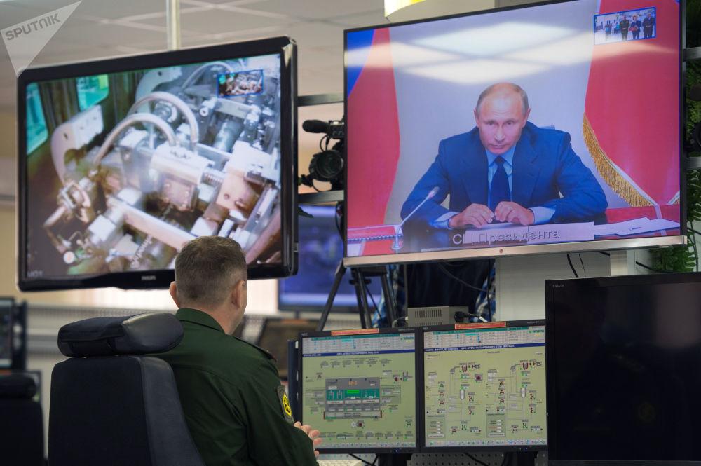 Transmisja wideokonferencji, w czasie której prezydent Rosji Władimir Putin wydał polecenie zniszczenia ostatniego pocisku z rosyjskiego arsenału broni chemicznej w miejscowości Kizner w Udmurcji