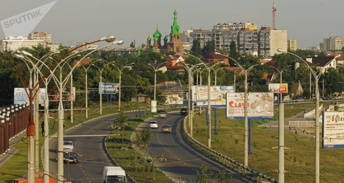 Widok Krasnodaru