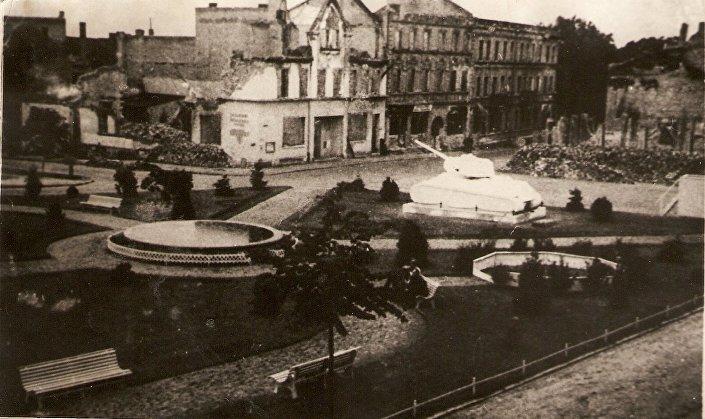Trzcianka Park Przy Placu Pocztowym