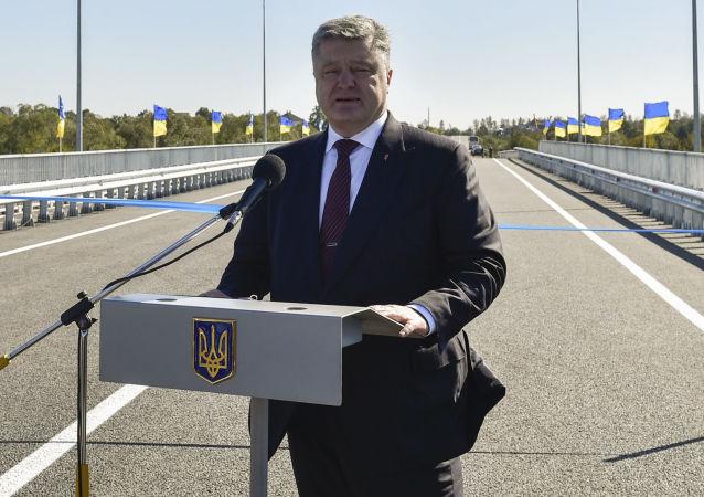 Prezydent Ukrainy Petro Poroszenko w czasie wizytacji obwodu iwano-frankowskiego