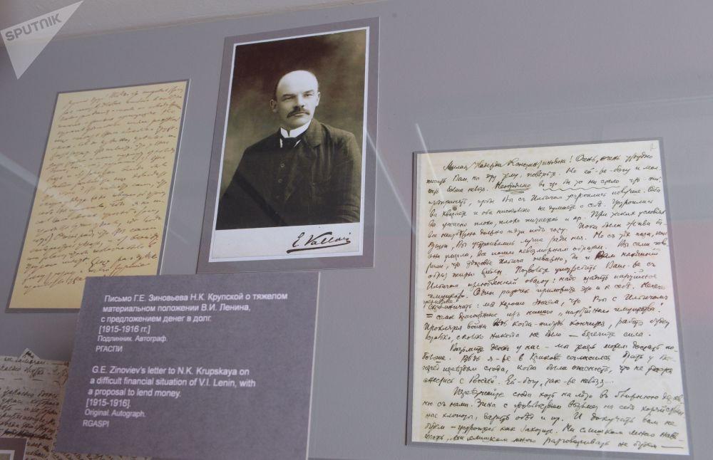 """Eksponaty zaprezentowane na historyczno-dokumentalnej wystawie """"Lenin w sali wystawowej Archiwów Federalnych w Moskwie"""