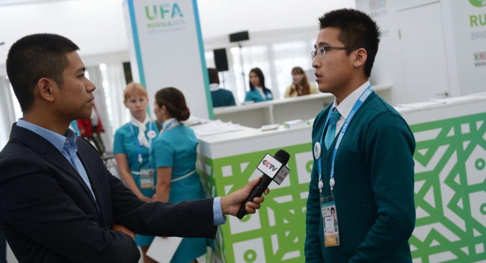 Dziennikarze w centrum prasowym szczytów SOW i BRICS w Ufie