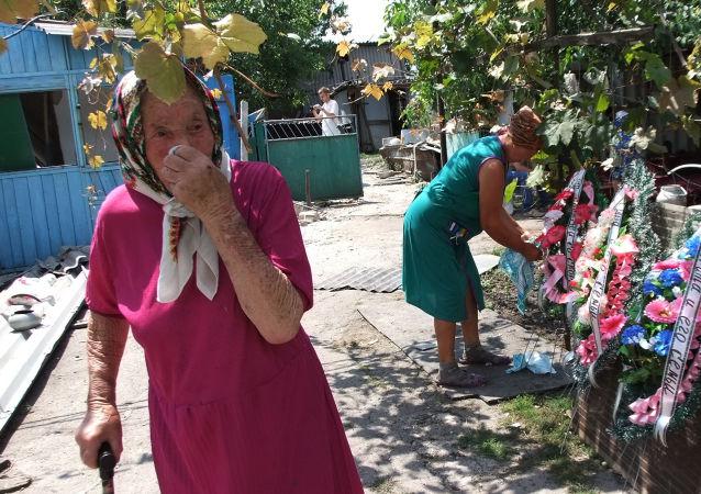 Pogrzeb ofiar zabitych podczas ostrzału armii ukraińskiej, wieś Swobodnaja, obwód doniecki