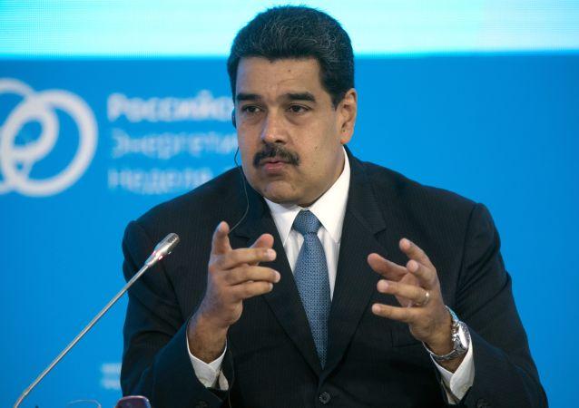 Prezydent Boliwariańskiej Republiki Wenezueli Nicolas Maduro na posiedzeniu plenarnym w Moskwie