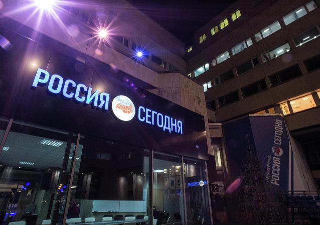 Logo agencji wiadomości Rossija Segodnia