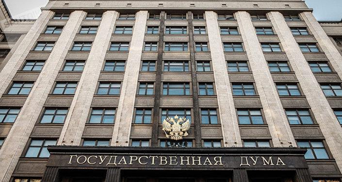 Moskwa oczami Polaka. Duma Państwowa