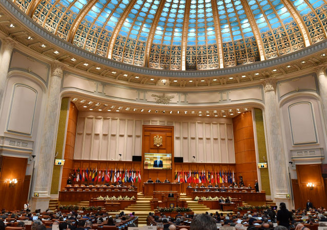 Posiedzenie Zgromadzenia Parlamentarnego NATO w Bukareszcie