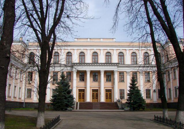 Siedziba Ministerstwa Edukacji i Nauki Ukrainy w Kijowie