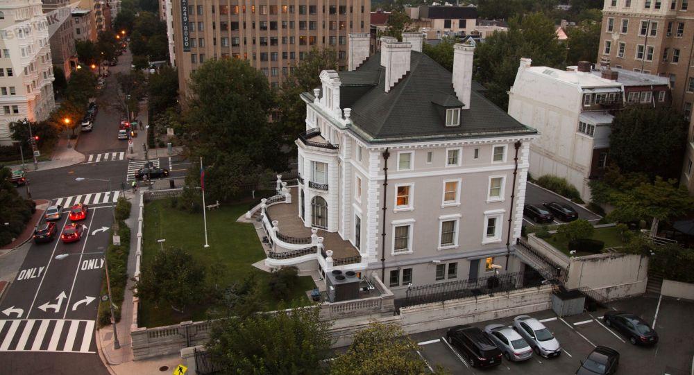 Budynek rosyjskiego przedstawicielstwa handlowego w Waszyngtonie