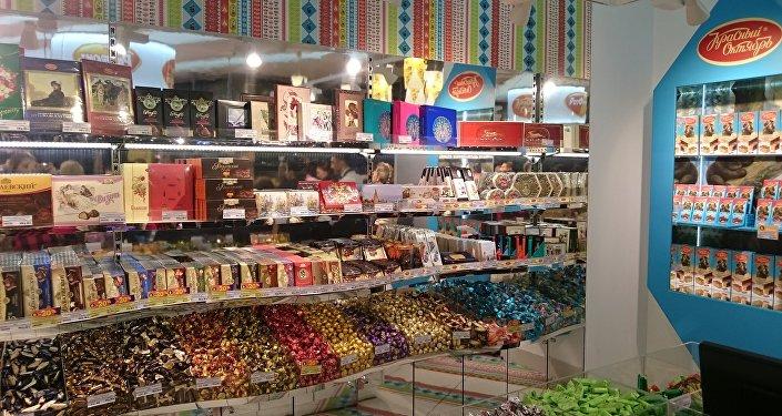"""Firmowy sklep """"Alionka w Muzeum Historii Czekolady i Kakao"""