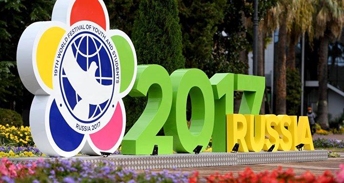Festiwal Młodzieży i Studentów w Soczi 2018
