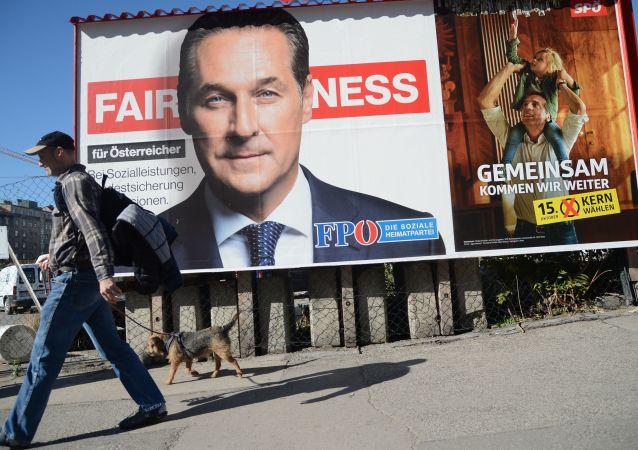 Plakat agitacyjny prawicowo-nacjonalistycznej Wolnościowej Partia Austrii