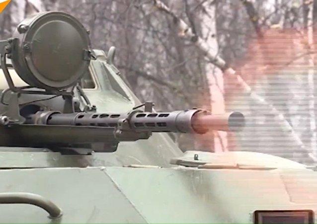 Manewry drużynowo-sztabowe Strategicznych Sił Rakietowych