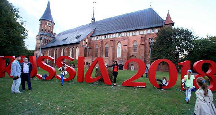 Oficjalne logo MŚ-2018 Katedrą Matki Bożej i św. Wojciecha w Kaliningradzie