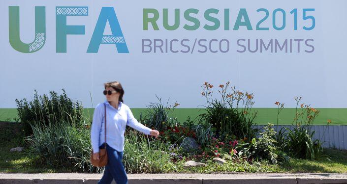 Szczyt SOW i BRICS w Ufie