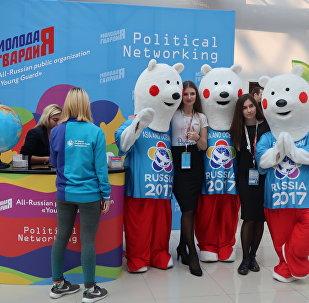 Maskotka Festiwalu Młodzieży i Studentów 2017